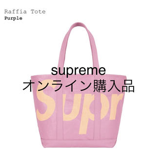 シュプリーム(Supreme)の【新品】Raffia Tote トートバッグ supreme シュプリーム(トートバッグ)