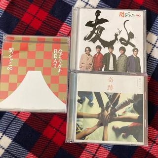 関ジャニ∞ CDセット売り