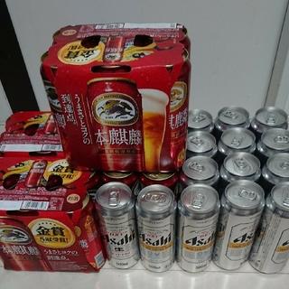 アサヒ - お酒まとめ売り アサヒスーパードライ500ml×20本 本麒麟500ml×18本
