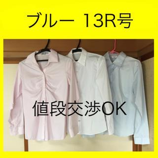アオヤマ(青山)のG.a.t  レディース カッターシャツ(シャツ/ブラウス(長袖/七分))