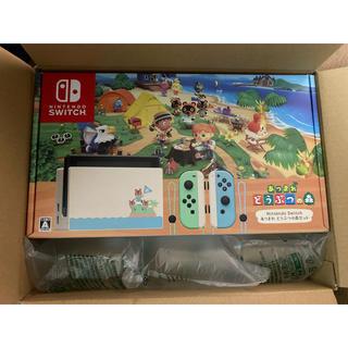 ニンテンドースイッチ(Nintendo Switch)のNintendo Switch どうぶつの森セット 新品未開封(家庭用ゲーム機本体)