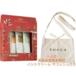 TOCCA - TOCCA ハンドクリーム3本セット 新品未使用