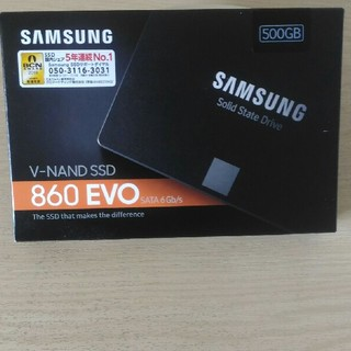 SAMSUNG - SAMSUNG 860 EVO  500GB 新品未開封 納品書有り
