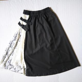 シマムラ(しまむら)のカーキ レース 切り替えスカート(ロングスカート)