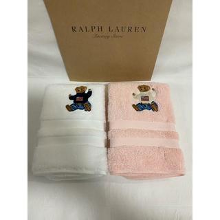 ラルフローレン(Ralph Lauren)のラルフローレン ウォッシュタオル 二枚セット(タオル/バス用品)
