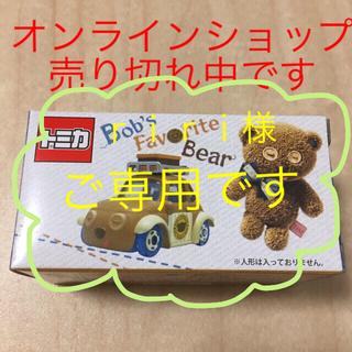 USJ - ☆riri様ご専用【新品未開封】USJ  ティム  トミカ ミニカー 1点