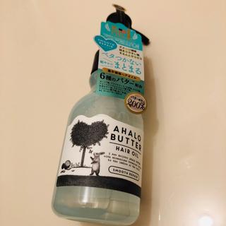 Ahalo Butter - アハロバター スムースリペア さらさらヘアオイル ステラシード