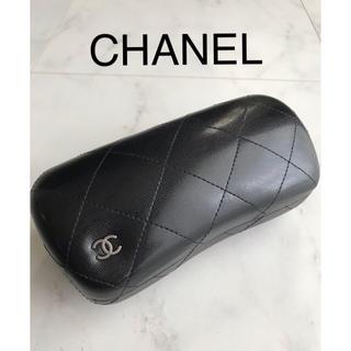 CHANEL - CHANEL⭐️未使用⭐️サングラスケース ケースのみ