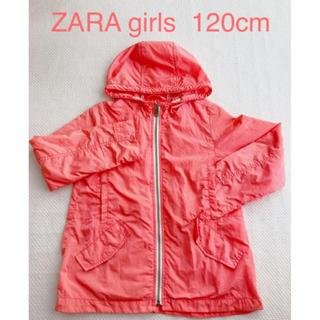 ザラキッズ(ZARA KIDS)のブルゾン キッズ 子ども 120cm サーモンピンク アウター(ジャケット/上着)