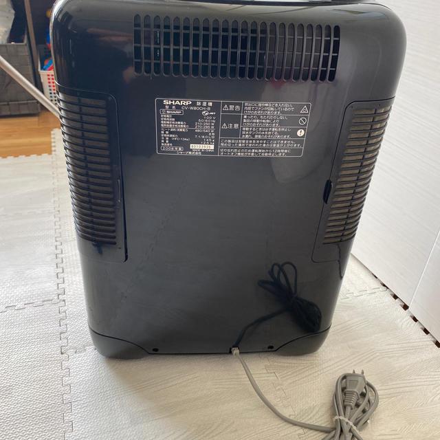 SHARP(シャープ)の除湿機 スマホ/家電/カメラの生活家電(加湿器/除湿機)の商品写真