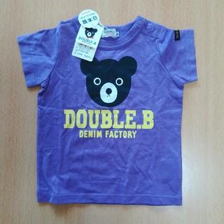 ダブルビー(DOUBLE.B)のミキハウス ダブルビー Tシャツ80(Tシャツ)