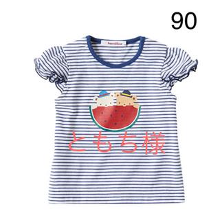 ファミリア(familiar)のファミリア 今季新作半袖シャツ 90(Tシャツ/カットソー)