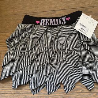 レミリー(Remily)の新品꙳★*゚レミリー(100センチ)(スカート)
