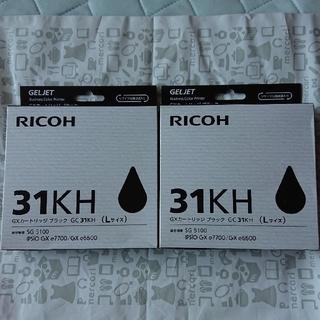 リコー(RICOH)のリコー 31KH Lサイズ 2個(PC周辺機器)