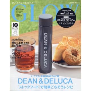 ディーンアンドデルーカ(DEAN & DELUCA)のDEAN & DELUCA  ステンレスボトル グレー(容器)