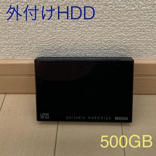 IODATA - I-ODATA 外付けHDD500GB HD-PC UT500 本体のみ
