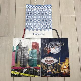 フランフラン(Francfranc)のフランフラン ショップ袋 ショッパー 3枚セット(ショップ袋)