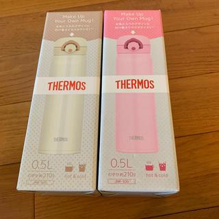 サーモス(THERMOS)のサーモス真空耐熱携帯マグ 0.5リットル2本(タンブラー)
