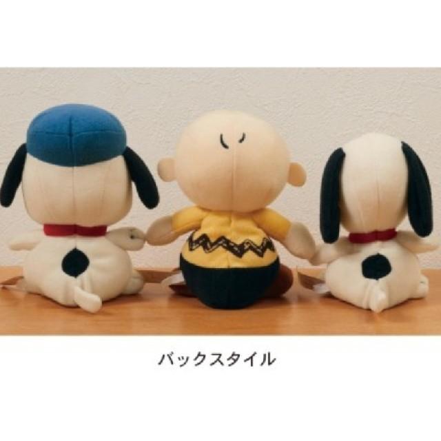 PEANUTS(ピーナッツ)のレトロンズ「PEANUTS/スヌーピー」 エンタメ/ホビーのおもちゃ/ぬいぐるみ(キャラクターグッズ)の商品写真