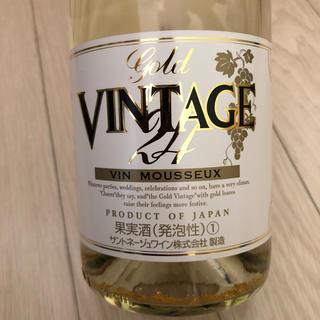 アサヒ(アサヒ)のゴールドヴィンテージ24 金粉入りスパークリング ワイン(シャンパン/スパークリングワイン)