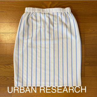 URBAN RESEARCH - アーバンリサーチ リバーシブルスカート