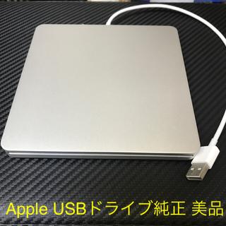 マック(Mac (Apple))のApple正規品 USB スーパードライブ (PC周辺機器)