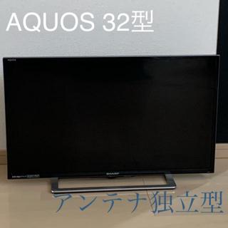 アクオス(AQUOS)のAQUOS 32型テレビ LC-32F5 セパレート型TV [送料込み](テレビ)
