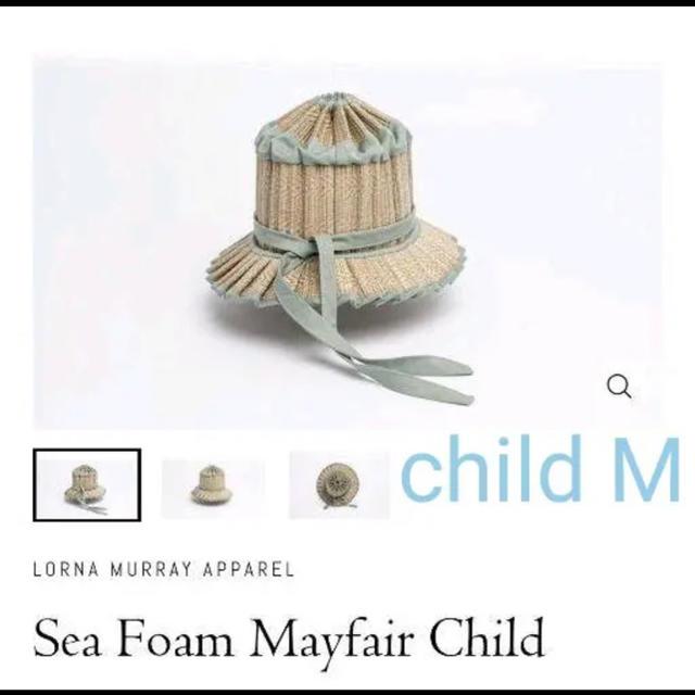 Caramel baby&child (キャラメルベビー&チャイルド)のgotoキャンペーン記念価格★ローナマリー seaform Mayfair キッズ/ベビー/マタニティのこども用ファッション小物(帽子)の商品写真