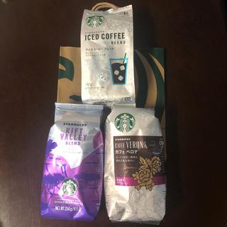 Starbucks Coffee - スターバックスコーヒー3袋