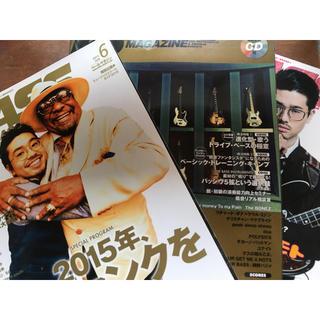 ベースマガジン ハマオカモト表紙 3冊(その他)