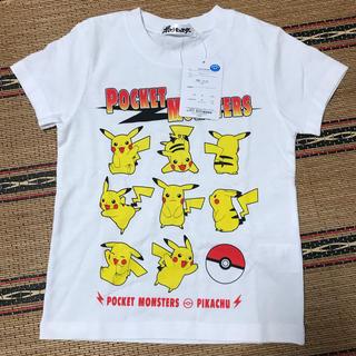 ポケモン(ポケモン)のピカチュウ Tシャツ サイズ110cm(Tシャツ/カットソー)