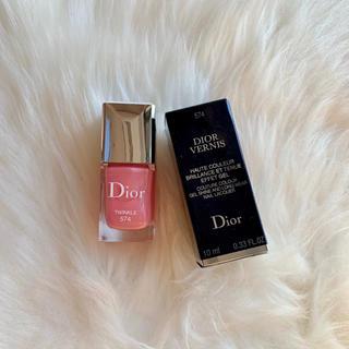クリスチャンディオール(Christian Dior)のdior ディオール ヴェルニ 574 twinkle 新色(マニキュア)
