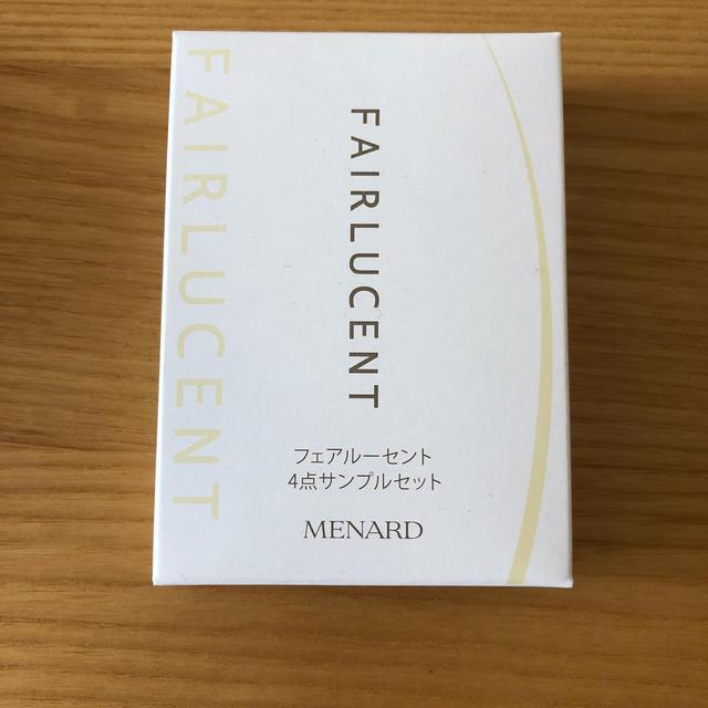 MENARD(メナード)のメナード フェアルーセント コスメ/美容のキット/セット(サンプル/トライアルキット)の商品写真