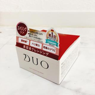 DUO クレンジングバーム 赤(クレンジング/メイク落とし)