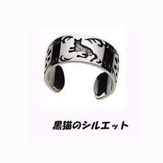 人気特価♪黒猫×ネコの足跡 イヤーカフ シルバー925製 1個(イヤーカフ)