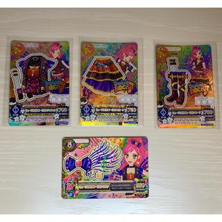 アイカツ(アイカツ!)のアイカツカード ミュージカルスコーピオンコーデ(カード)