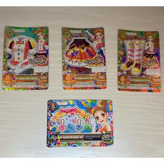 アイカツ(アイカツ!)のアイカツカード マーブルキャンディコーデ(カード)