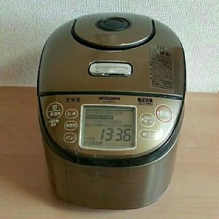 ミツビシ(三菱)の三菱★炭炊釜★超音波圧力 IH ジャー炊飯器 NJ-10FE6■ジャンク品(炊飯器)