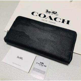 コーチ(COACH)のコーチ F75099 長財布 迷彩柄 カモフラージュ アコーディオンウォレット(長財布)