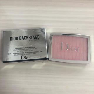 ディオール(Dior)の限定品 Dior ディオール バックステージ ロージー グロウ 03(チーク)