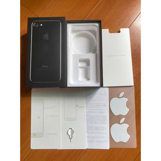 アップル(Apple)のiPhone7 空箱 ジェットブラック128GB(その他)