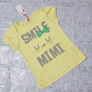 ニットプランナー(KP)のKP☆mimiちゃんフェイスTシャツ(Tシャツ/カットソー)