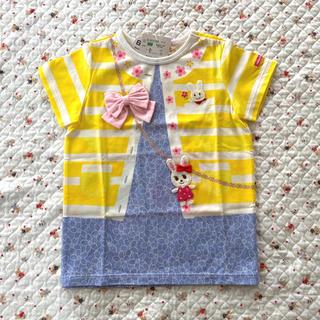 ミキハウス(mikihouse)の新品 ミキハウス だまし絵Tシャツ 100(Tシャツ/カットソー)