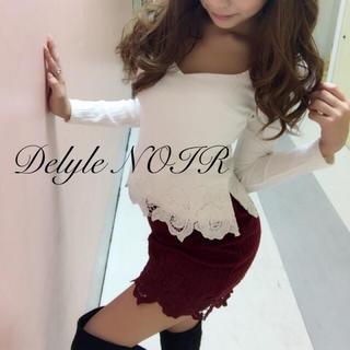 Delyle NOIR - Delyle NOIR  裾レーススカート