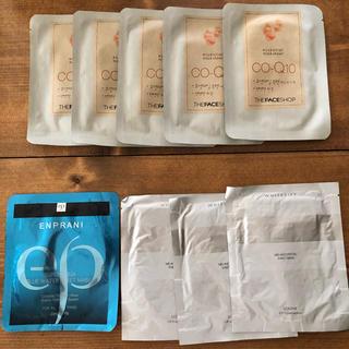 フェイスパック 3種類 計9袋 韓国 ソワーニュホワイトシフト(パック/フェイスマスク)