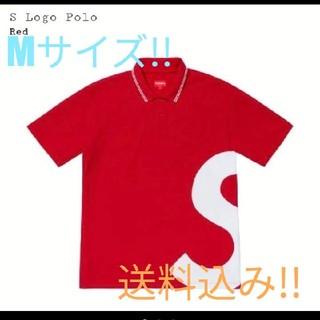 シュプリーム(Supreme)のSupreme S Logo Polo Mサイズ(ポロシャツ)