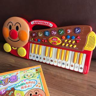 アンパンマン - アンパンマン キーボード おもちゃ
