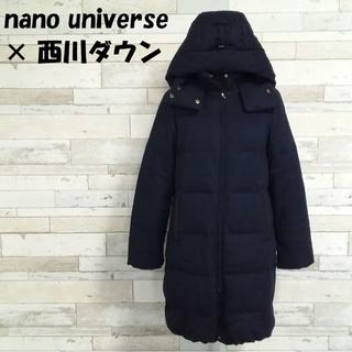 ナノユニバース(nano・universe)の【人気】ナノユニバース 西川ダウン フード付きホワイトダックダウンコート (ダウンコート)