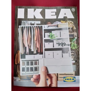 イケア(IKEA)のイケア IKEAカタログ 2020春夏 (住まい/暮らし/子育て)