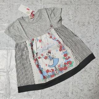 ニットプランナー(KP)のKP☆アリスmimiちゃんチュニック(Tシャツ/カットソー)